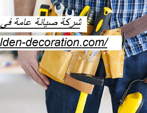 شركة صيانة عامة في الشارقة |0544026642| صيانة مباني
